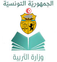 ministre-education-tunisie
