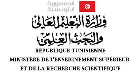 ministre-enseignement-supérieur Tunisie
