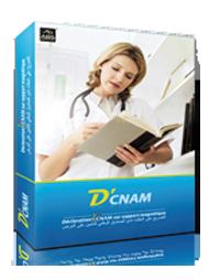 logiciel de declaration cnam
