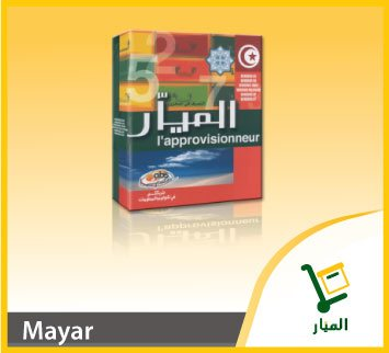 solution-mayar-abs