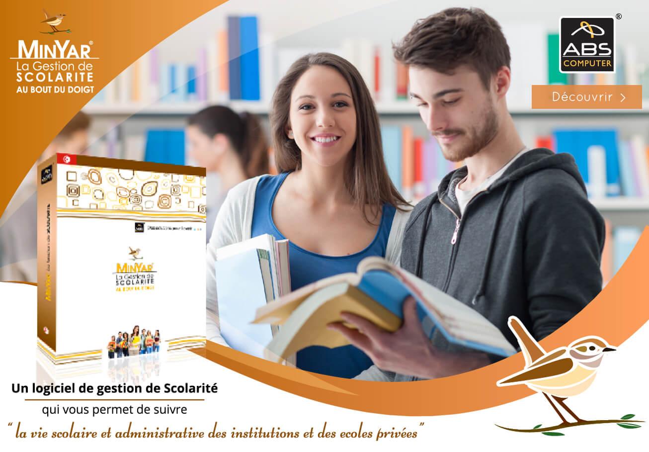 Logiciel-gestion-scolarite-Tunisie